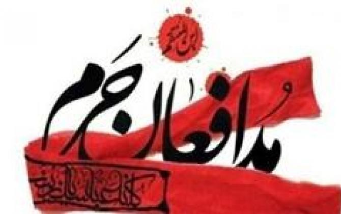 تصویر از ناگفته های زندگی سردار همدانی از زبان «ام وهب»