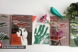 تصویر از ۵ کتاب جذاب و متفاوت درباره حماسه فتح خرمشهر
