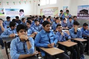 تصویر از ضوابط ثبتنام دانشآموزان در سال تحصیلی ۹۶-۹۷/ اعلام شرایط مدارس شاهد