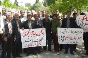 تصویر از بلاتکلیفی ۱۵۰خانوار در قلب پایتخت طبیعت ایران/ وقتی مسئولان از پاسخگویی به مردم فرار می کنند