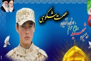 تصویر از پیکر دهمین شهید مدافع حرم استان فردا وارد قزوین میشود