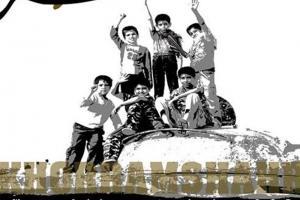 تصویر از تیتر عکس مجید این بود: « فاتح در تفکر فتح قدس است»
