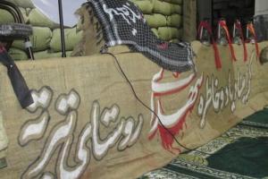 تصویر از هفتمین یادواره ۲۶ شهید روستای تبرته برگزار شد + عکس
