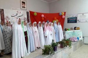 تصویر از جشن تکلیف دختران شهر شباب در کتابخانه عمومی شهید مدرس این شهر برگزار گردید