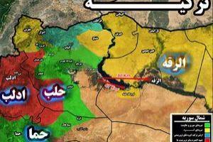 تصویر از تلاش داعش برای قطع مسیر کمکرسانی مرکز به شمال سوریه ناکام ماند +نقشه