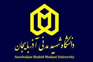 تصویر از سومین کنفرانس ملی محاسبات توزیعی و پردازش داده در دانشگاه شهید مدنی آذربایجان برگزارشد
