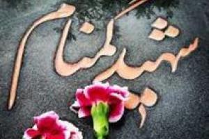 تصویر از مراسم گرامیداشت نهمین سال تدفین پنج شهید گمنام دانشگاه یزد برگزار میشود