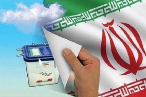 تصویر از استقرار ۸۹ شعبه اخذ رای انتخابات ریاست جمهوری و شوراها در تنگستان