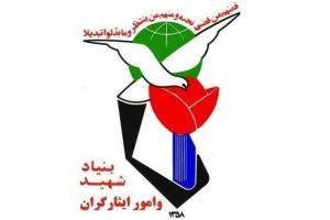 تصویر از ترویج فرهنگ ایثار و شهادت مهمترین رسالت بنیاد شهید فارس است