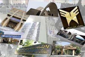 تصویر از دانشگاههای ایرانی با بیشترین تعداد مقالات یک درصد معرفی شدند