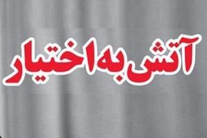 تصویر از آتش به فرمان -آتش به اختیار؛ نمایش دوگانه قدرت سخت و نرم جمهوری اسلامی ایران