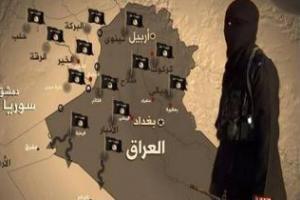 تصویر از فیلمی لو رفته از زندگی روزمره داعشی ها