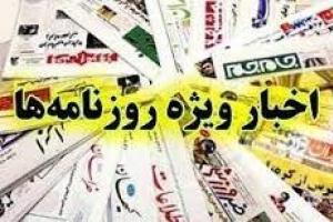 تصویر از دولت درباره سند ۲۰۳۰ تمام مجاری قانونی را دور زد!/ صدور مجوز واردات لوبیا از افغانستان/ لغو  یک مصوبه  اقتصادی  دیگر دولت نهم