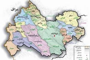 تصویر از کردها، نقشه دشمن را نقش برآب کردند – عبداله الماسی