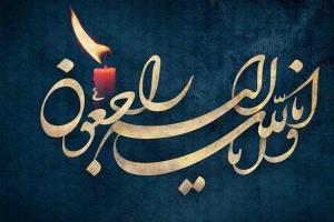 تصویر از مادر شهیدان نجات و مراد همتی درگذشت