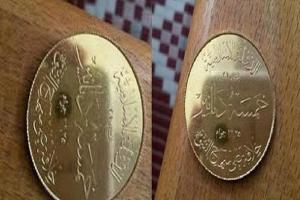 تصویر از هلاکت مرموز طراح واحد پول رسمی داعش