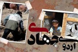 تصویر از اعزام جهادگران دانشجو به روستاهای قیدار و ابهر