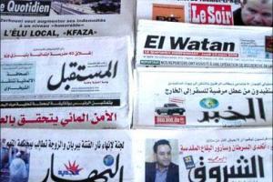 تصویر از سرخط روزنامه های الجزایر/ چهارشنبه ۲۱ تیرماه ۹۶