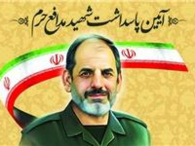 تصویر از مراسم پاسداشت شهید مدافع حرم سردار شعبان نصیری