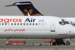 تصویر از پرواز تهران – بوشهر به دلیل شرایط جوی در فرودگاه شیراز به زمین نشست