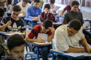 تصویر از جزئیات آزمون های المپیاد علمی دانشجویی در ۲۹ و ۳۰ تیرماه