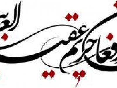 تصویر از پیکر سه شهید فاطمیون تشییع میشود