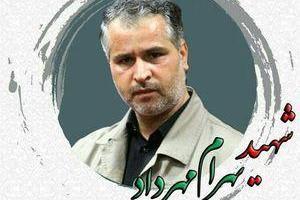 تصویر از جزئیات تشییع شهید «مهرداد» در تهران