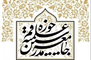 تصویر از ۴۵ گلزار شهدا در قم ساماندهی شده است/خبری از ساماندهی گلزار مدافعان حرم نیست