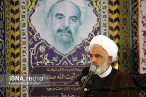 تصویر از امام(ره) و یارانش همانند بسیج و سپاه متعلق به همه مردم ایران هستند