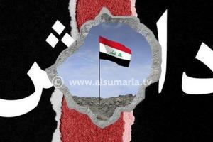 تصویر از داعش: حنگ آتی ما در اروپاست