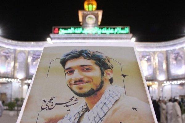 تصویر از یادواره شهید مدافع حرم«محسن حججی» در صومعه سرا برگزار شد