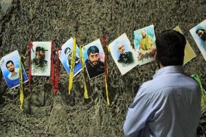 تصویر از گرامیداشت یاد و خاطره شهید حججی در بندرعباس+ تصاویر