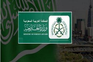 تصویر از عربستان آزادسازی «تلعفر» را به عراق تبریک گفت