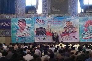 تصویر از برگزاری یادواره شهدای دولت و شهدای فاجعه منا در مسجد روضه محمدیه یزد