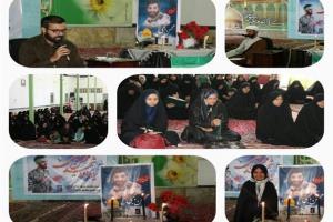 تصویر از یادبود شهید حججی در قاین + تصاویر