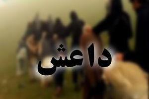 تصویر از فیلم/ مصاحبه با داعشی های دستگیر شده (قسمت دوم)