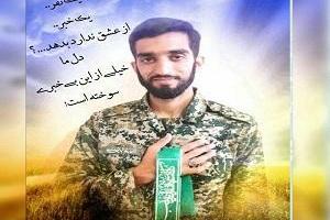 تصویر از نامگذاری هزارمین کانون مساجد هرمزگان به نام شهید حججی
