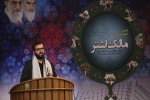 تصویر از هفتمین جشنواره مالک اشتر سپاه اصفهان برگزار شد
