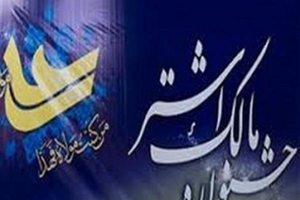 تصویر از سپاه امام صادق(ع) استان بوشهر سپاه ممتاز کشور معرفی شد