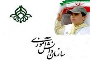 تصویر از فارس میزبان بیش از ۳ هزار دانش آموز سراسر کشور است