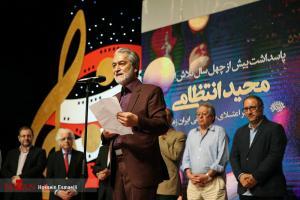 تصویر از از بزرگداشت بیش از ۴۰ سال تلاش مجید انتظامی در عرصه موسیقی تا جزئیات کامل فصل جدید برنامه فیتیله