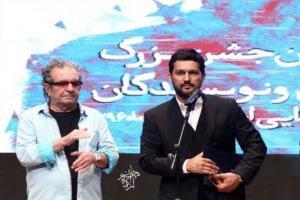 """تصویر از """"رگ خواب"""" و """"ماجراى نیمروز""""در صدر برگزیدگان منتقدان سینما/بهداد جایزه اش را به شهید حججى تقدیم کرد"""