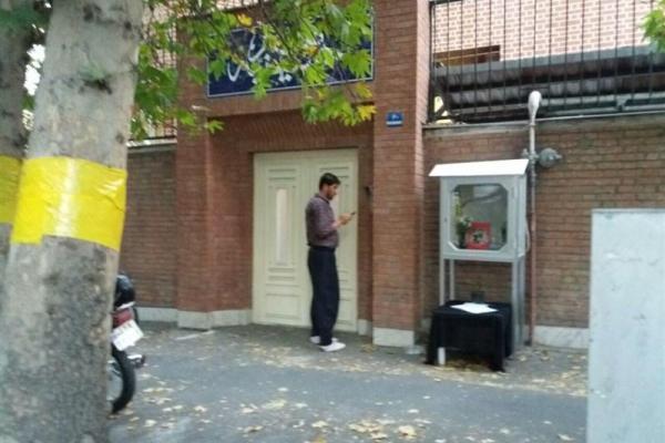 تصویر از حجله شهید حججی در حسینیه هنر تهران+عکس