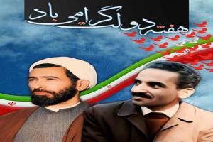 تصویر از برگزیدگان جشنواره شهید رجایی ایلام معرفی شدند