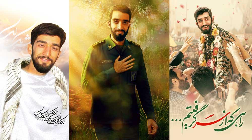 تصویر از پوستر با کیفیت بالا از شهید محسن حججی