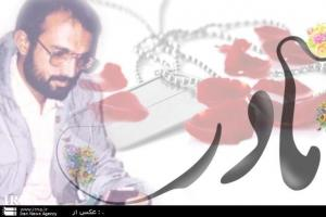تصویر از محمد به فدای دست های شکافته ات- کمیل بهشتیان**