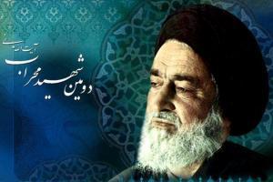 تصویر از سالگرد شهادت دومین شهید محراب آیت الله مدنی فردا در تبریز برگزار می شود