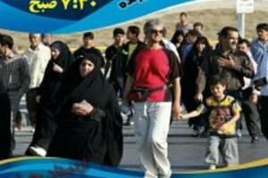 تصویر از همایش پیاده روی خانوادگی حرم تا حرم در اردستان برگزار می شود