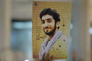 تصویر از مراسم وداع با شهید حججی فردا سهشنبه