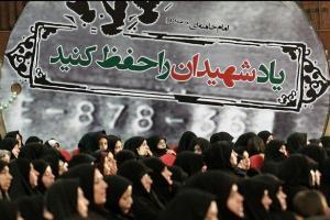 تصویر از یادواره هفت هزار شهید زن کشور در آستارا برگزار شد